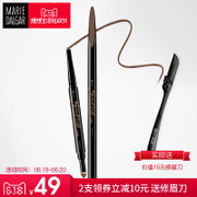 Mary de Jia flat head double eyebrow painted eyebrows eyebrow suit beginners pull lasting waterproof anti sweat genuine