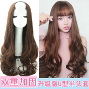 U type half wig female long hair wavy natural fluffy shave in the long hair of Korean realistic fake hair