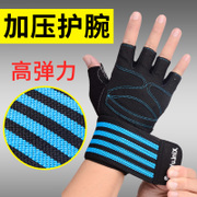 The pressure cuff half finger exercise fitness gloves and dumbbell equipment strength training anti-skid breathable palm bar