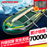 Rubber boats, inflatable boat, canoe, kayak, assault boat, fishing boat, 4 people, rescue boat