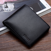 Young Jin Huli leather soft leather zip around Japan and South Korea leather wallet