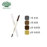 Innisfree/ green vitality triangle automatic flat head pencil synophrys waterproof anti sweat thrush