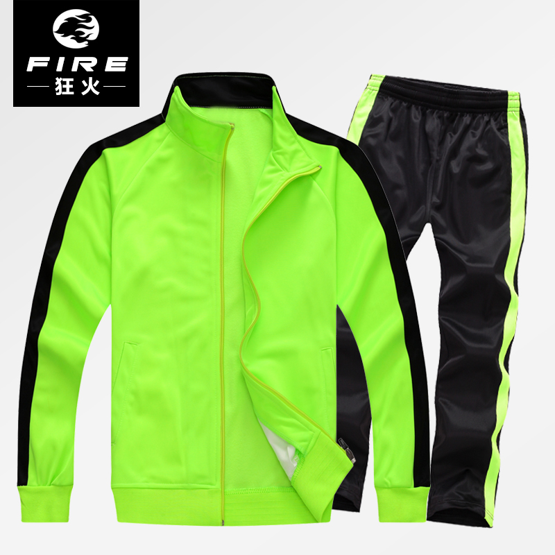 Spring and Autumn Long Sleeve Cycling Suit Men and Women Winter Customized Mountain Bike Trousers Children's Sportswear Jacket Cycling Pants