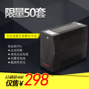 UPS power supply, MT1000/600W UPS, uninterruptible power supply, UPS single power computer, 40 minute dual battery