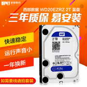 WD/ WD20EZRZ 2T WD westdata assembled desktop computer game mechanical hard disk