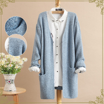 2016 mm spring new Korean version of fat and fat ladies XL long Cardigan coat sweater jacket