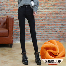 Velvet black jeans womens high waist padded winter warm trousers size feet stretch pencil pants