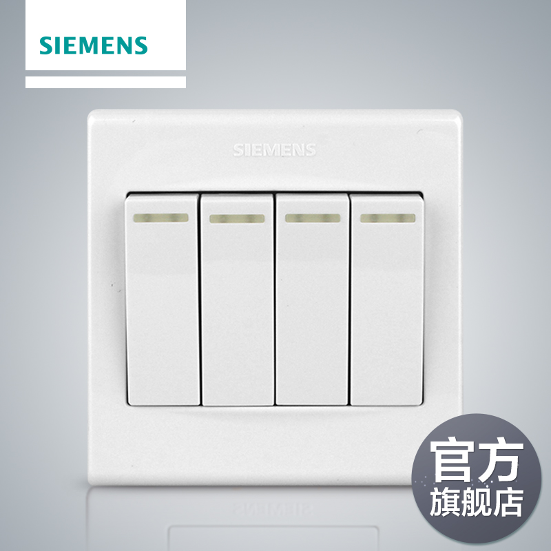 Siemens switch socket panel Yiya white wall switch four open double control with fluorescence official flagship store
