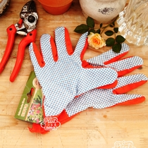 Foreign Trade single high quality professional home horticultural Gloves garden Gloves season anti-skid anti-slip color random