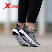 XTEP shoes 2017 new summer wear breathable lightweight damping net surface sports shoes for men