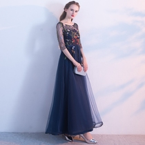 Winter banquet repair and lace party blue evening dress