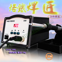 HAKIO203 Lead-free intelligent high frequency welding table anti-static digital display constant temperature soldering iron 120W high power