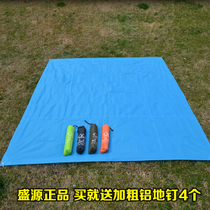 Promotion of outdoor waterproof cloth, tendon mat, tent mat, picnic cloth, moisture-proof, wear-resistant, light nails