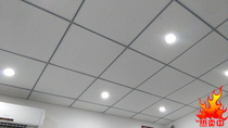 Silicone calcium Gypsum Board dust-free three anti-plate plastic steel plate Office factory warehouse ceiling ceiling with City bag installation