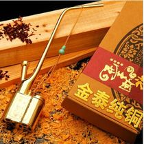 Vintage collection of Jintai pure copper shisha pot hundred all copper water pipe large all copper hookah gift box