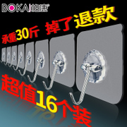 Strong sticky hook, hook, load-bearing sucker, viscose, traceless kitchen hook, wall hanging, bathroom door is not affixed to the wall