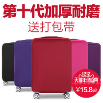 No Elastic Suitcase Case Suitcase Trolley Case Suitcase Case 20/24/28/30 inch