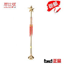 Wolfking Baton Military Band Drum Team command flag Young Pioneers Baton 2 knots 120CM