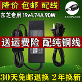 Toshiba Charger M310 M330 L800 Laptop Adapter 19v4.74A Power Cord