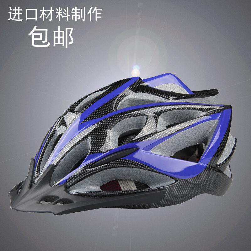 Bicycle road riding mountain bike helmet one bicycle dead fly ultra light safety hat equipment men and women protective gear