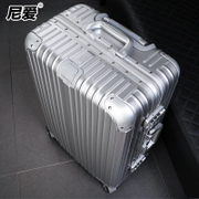 Love, luggage trolley male female aluminum frame 24 inch suitcase caster 26 inch Leather Case Box boarding students