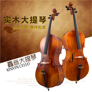 Xin sound handmade solid wood adult children practice professional grading test beginners playing cello natural tiger