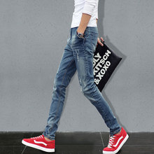 Korean version of the spring and summer men's Korean trend Slim long pants men's pants casual stretch jeans