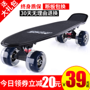 Fish plate skateboard banana plate adult male and female students start young single - Highway four wheel vehicle beginners in children