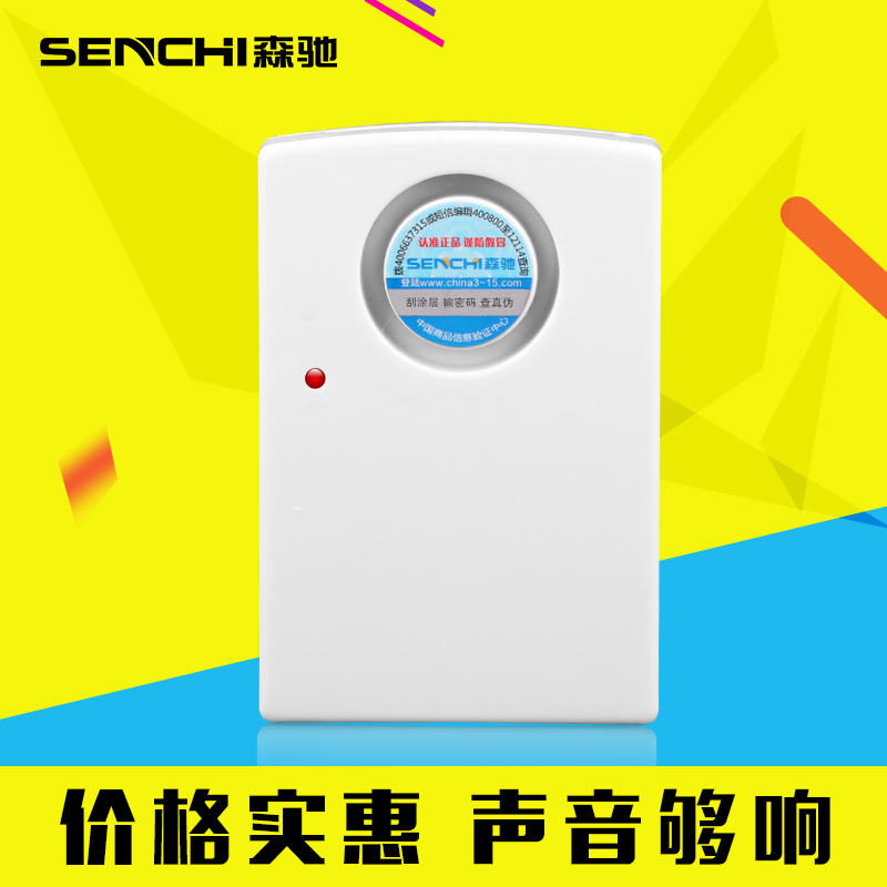 High loudness 220V power failure alarm machine room farm power failure alarm power line anti-theft reminder