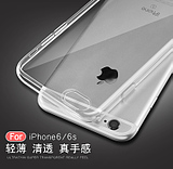 Jesse iphone6 ​​mobile phone shell 6s Apple 6plus mobile phone shell transparent transparent thin 5se protective sleeve soft
