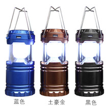 Outdoor field multi-function rechargeable ultra-bright LED tent camping lights solar tent lamp glowed camping lights