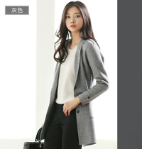 New double knit sweater long Cardigan in cashmere coats for fall winter womens self-cultivation woolen coat loose thin coat