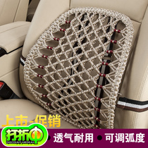Summer drive belt car lumbar driver lumbar cushion lumbar support car seat-driver backrest lumbar pillow