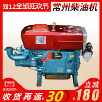 Changzhou single-cylinder diesel engine 1115 small water-cooled 15 18 20 horsepower engine hand tractor agricultural