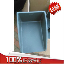 Water Dustpan Outdoor 110PVC plastic rainwater pipe water plate dripping stone buffer table ground water bucket rain bucket
