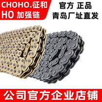 Zhenghe oil seal chain 428HO520HO525HO530HO thickened silent upgrade original car motorcycle gold chain