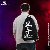 Dokuro Tekwoo Titanium Karate-wind Forest volcano waterproof rope movement back bag backpacks backpack