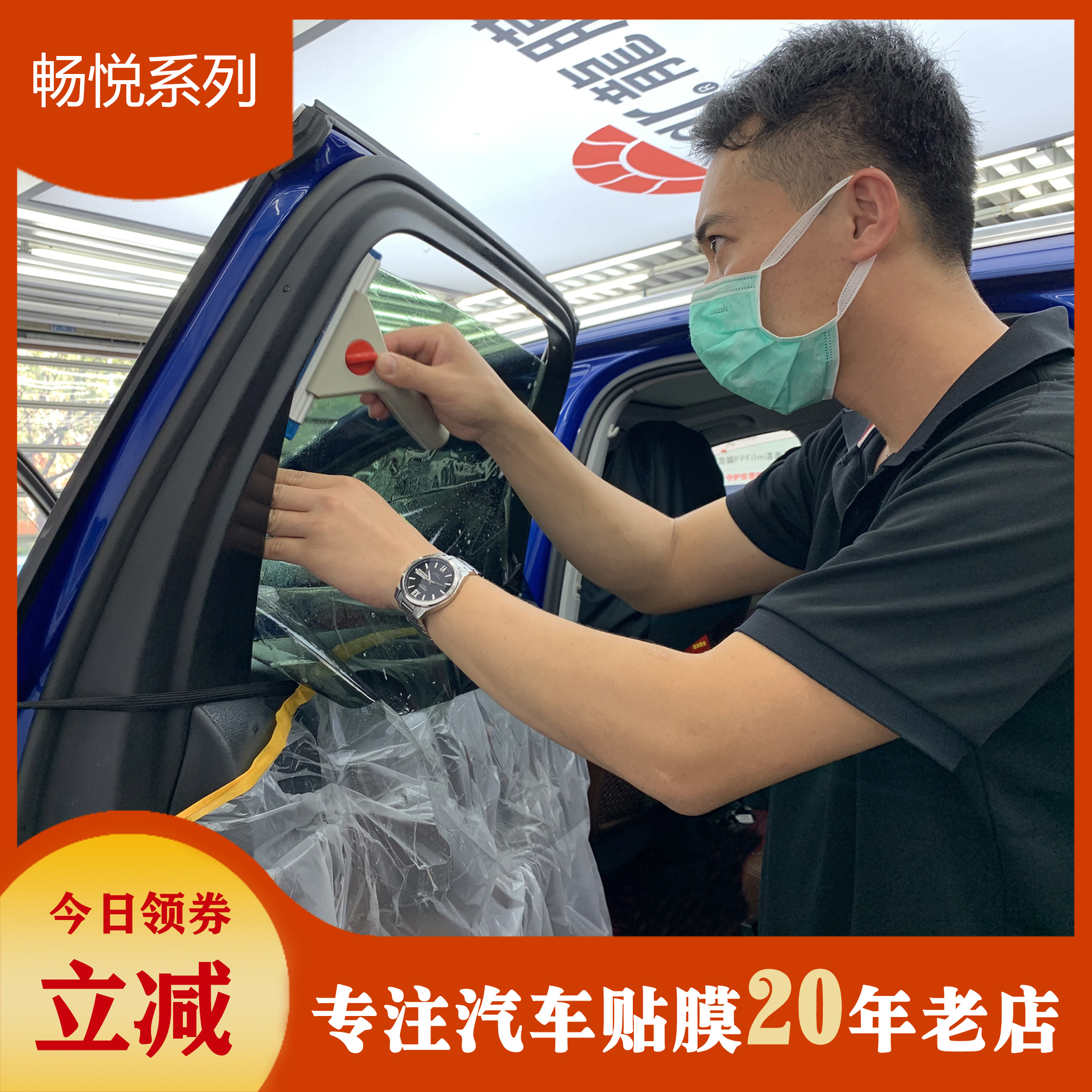 Happy ELT80 Dragon Film official authorized shop car film full car film glass front insulation insulation film
