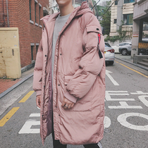 Thickened teenager warm more pocket student pure color cotton suit