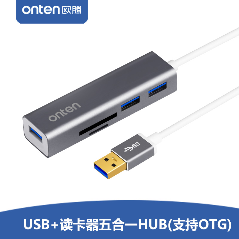 Ottensb Splitter Adapter high-speed 3.0 transmission usb/TF/SD card reader multi-interface multi-function hub Huawei Lenovo Dell notebook computer extender