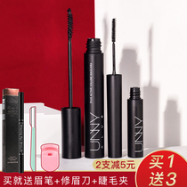 South Korea unny mascara female waterproof long thick curling does not smudge very small brush head official website flagship