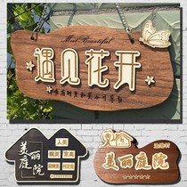 Make a beautiful courtyard solid wooden door sign carving three-dimensional inscription creative village home training listing
