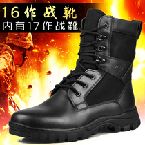 Genuine new 16 combat boots with 17 type of land Boots men tactical Army boots style leather training boots boots