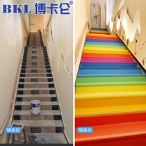 pvc stair step mat anti-slip bar mat kindergarten plastic stair stair staircase adhesive steps attached to the whole