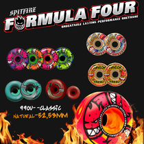 Spitfire wheel imported genuine small fire wheel small fire wheel skateboard wheel Jump skateboard