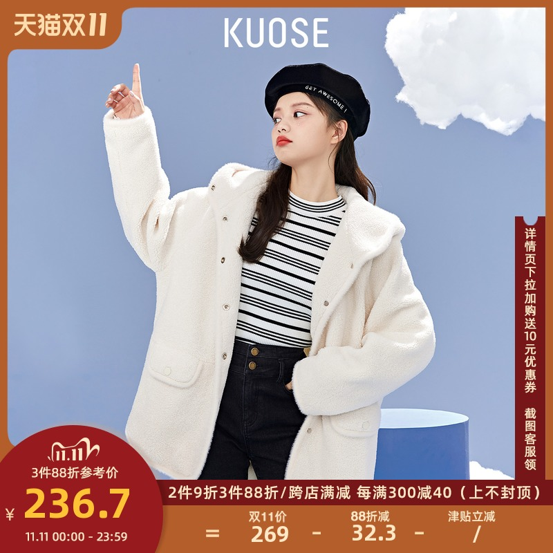 Broad color 2020 winter new womens loose casual small students aging lamb hair short coat