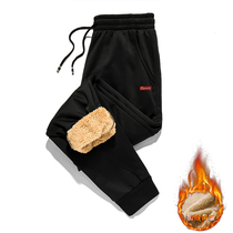 Winter mens loose Fall Winter cashmere sports casual pants