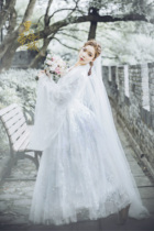 (qingqing) Chinese wedding dress complete set of four pieces