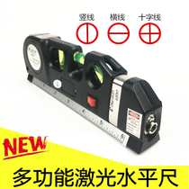 Household horizontal wire connector cross wire tape level wire measuring instrument horizontal ruler high precision multifunctional laser infrared