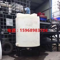 (Заводская прямая продажа)1 тонна 2 тонны 3 тонны плоский Нижний конус низкий пластиковый смесительный барабан утолщенный высокотемпературный кислотно-щелочной смесительный бак